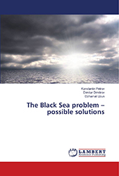 K. Petrov, D. Dimitrov, D. Uzun. 2018.<br />